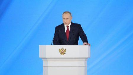 Путин ВВ